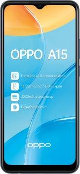 Мобільний телефон OPPO A15 2/32 GB Dynamic Black