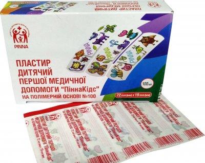 Пластырь детский первой медицинской помощи Pinna Kids на полимерной основе 72 мм х 19 мм 100 шт (6922163094389)