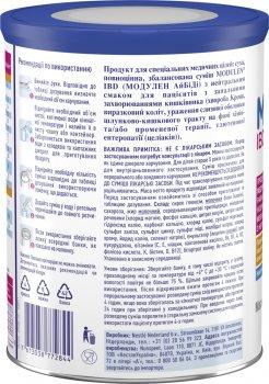 Пищевой продукт специального диетического потребления Nestle сухая полноценная сбалансированная смесь Modulen IBD 400 г (7613038772844)