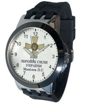 Часы мужские наручные Вооруженные Силы Украины, именные часы, подарок для военного, ВСУ, ЗСУ