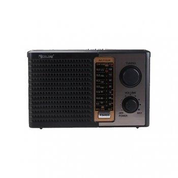 Радіо RX-F10UR FM/AM/SW Golon T-SH57711