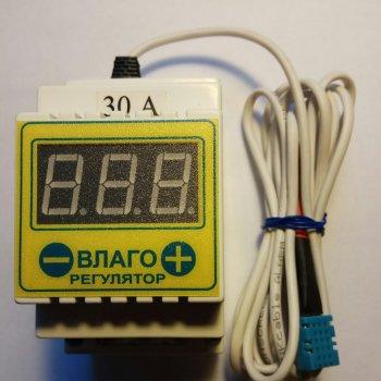 Регулятор вологості цифровий ВРД6 для інкубатора на 6 кВт