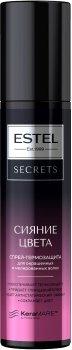 Спрей для волосся Estel Secrets Сяйво кольору Спрей-термозахист для фарбованого та вибіленого волосся 200 мл (4606453067896)