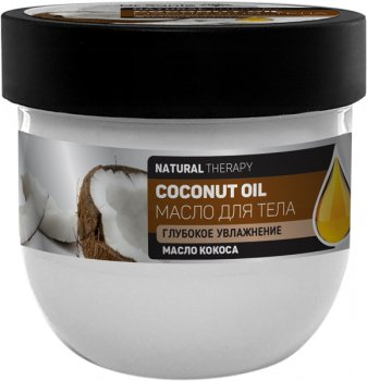 Масло для тела Dr.Sante Natural Therapy Coconut Oil 160 мл (4823015943010)