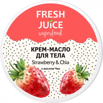 Крем-масло для тела Fresh Juice Superfood Strawberry & Chia 225 мл (4823015942310)