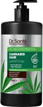 Шампунь Dr.Sante Cannabis Hair 1 л (8588006039290)