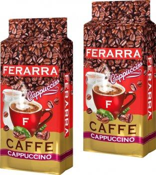 Упаковка меленої кави Ferarra Cappuccino з ароматом капучино 250 г х 2 шт. (2000006782243)