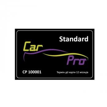 Подарунок для автомобіліста Just Service цілодобова допомога у дорозі рівень Standard