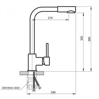 Кухонний змішувач з висувним виливом Imperial IMP3110722 нікель (41906)