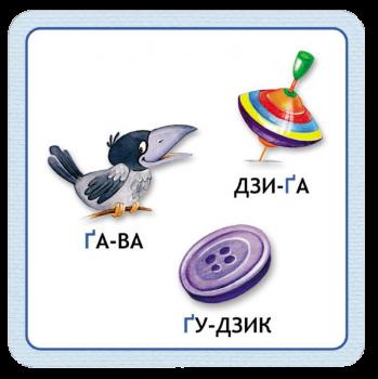 """Абетка в картках """"Читайка"""" - Федієнко В. (9789664292051)"""