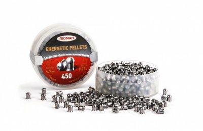 Свинцовые пули Люман Energetic pellets 0.75g круглоголовые (450шт.)