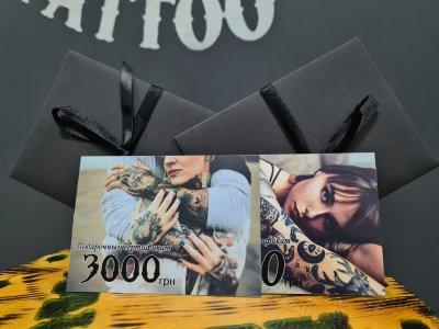 """Подарунковий сертифікат на татуювання у Студії Тату""""Fusion"""", номіналом 3000 гривень"""