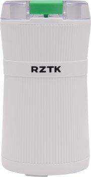Кавомолка RZTK CG 355R