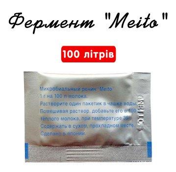 """Фермент """"Meito"""" мейто (на 100л)"""
