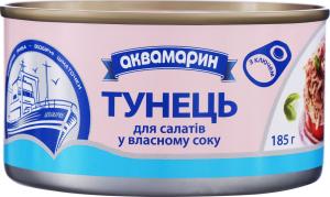 Тунец в собственном соку Аквамарин для салатов 185 г (8852111020437_8852021001397)