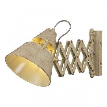 Світильники спрямованого світла Mantra 5434 Industrial (mantra-5434)