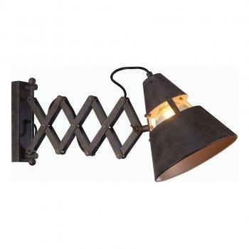 Світильники спрямованого світла Mantra 5444 Industrial (mantra-5444)