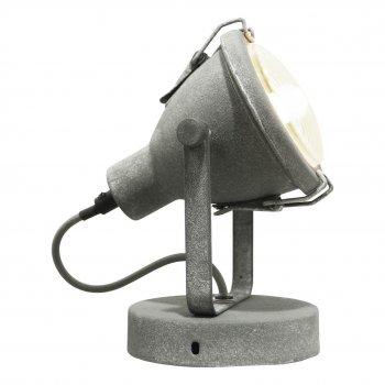 Світильники спрямованого світла Azzardo AZ1584 Tobruk (azzardo-az1584)
