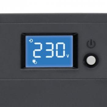 Tripp Lite Ultra-Compact Design 1500VA/900W (OMNIVSX1500D)
