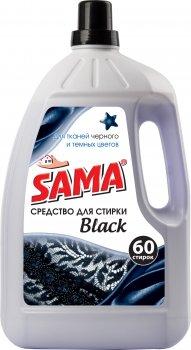 Средство для стирки SAMA Black 3 л (4820020263652)