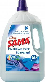 Средство для стирки SAMA Universal 3 л (4820020263676)