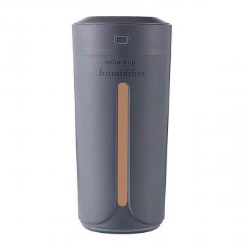 Увлажнитель воздуха ночник 2 в 1 ультразвуковой Color Cup Humidifier USB 230 мл диффузер ароматизатор с подсветкой 7 цветов Серый