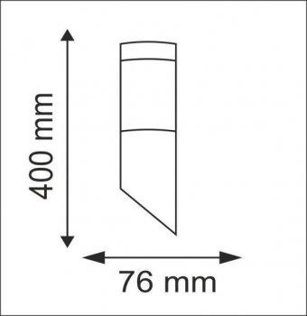 Настінний світильник Polux 300935 LIVIA