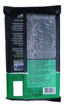 Шоколад Cachet Hazelnut Молочний з фундуком 300 г (52301)