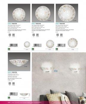 Світильник настінно-стельовий Eglo 86873 TWISTER