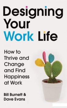 Designing Your Work Life (1112847)