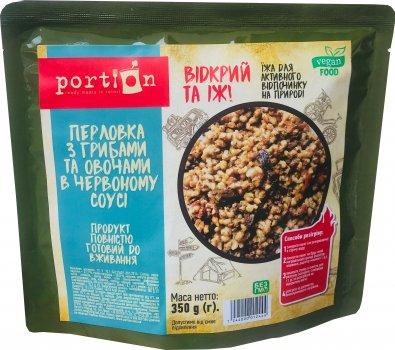 Упаковка перловки Portion з грибами і овочами в червоному соусі 350 г х 4 шт (1244000012444_2118000017497)