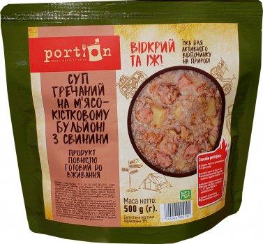 Упаковка супу Portion гречаного на м'ясо-кістковому бульйоні зі свинини 500 г х 4 шт (1204000004191_2118000017541)