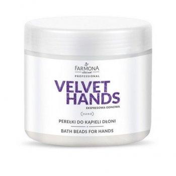 Скраб Farmona Velvet Hands для рук с лилией и сиренью 550 г (0039)
