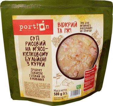 Упаковка супу Portion рисового на м'ясокістковому бульйоні з курки 500 г х 4 шт. (2203000004179_2118000017558)