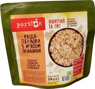 Упаковка каші Portion перлової з м'ясом свинини 350 г х 4 шт (2363000004286_2119000017685)