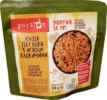 Упаковка каші Portion перлової з м'ясом яловичини 350 г х 4 шт (4111000004274_2118000017695)