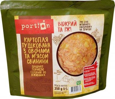 Упаковка картоплі тушкованої Portion з овочами і м'ясом свинини 350 г х 4 шт (3663000004330_2118000017718)