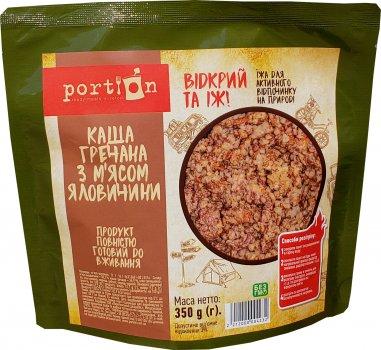 Упаковка каші Portion гречаної з м'ясом яловичини 350 г х 4 шт (2212000004232_2118000017572_2119000017579)