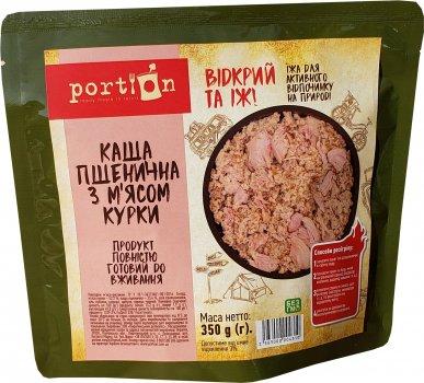 Упаковка каші Portion пшеничної з м'ясом курки 350 г х 4 шт. (2563000004310_2118000017589)