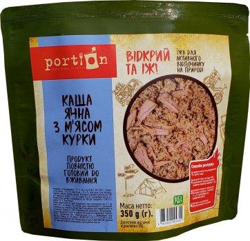 Упаковка каші Portion ячної з м'ясом курки 350 г х 4 шт. (2663000004355_2119000017602)