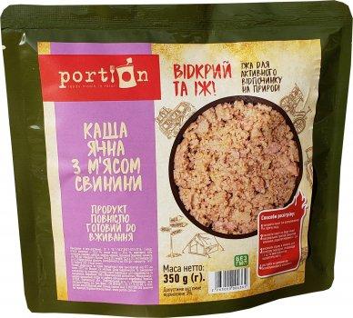 Упаковка каші Portion ячної з м'ясом свинини 350 г х 4 шт (2263000004364_2118000017619)