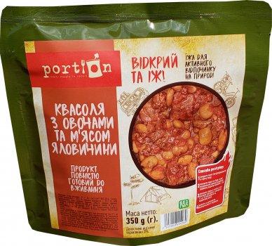Упаковка квасолі Portion з овочами і м'ясом яловичини 350 г х 4 шт (2223000004269_2118000017640)