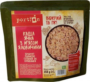 Упаковка каші Portion ячної з м'ясом яловичини 350 г х 4 шт (5122000004163_2118000017626)