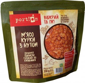 Упаковка м'яса курки Portion з нутом 350 г х 4 шт (3261000005779_2118000017435)
