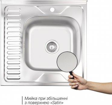 Кухонная мойка LIDZ 6060-R Satin 0.8 мм (LIDZ6060RSAT8)
