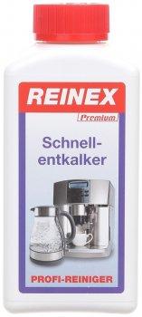 Эффективный декальцификатор Reinex Premium Schnellentkalker для кофемашин, чайников, паровых утюгов, приборов для горячей воды 250 мл (4068400006424)