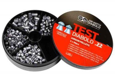 Кулі пневматичні (для воздушки) 4,5 мм 0,51/0,547/0,670 р (350шт) JSB Diabolo Exact Test. 14530510