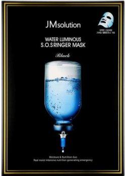 Ультраувлажняющая тканевая маска JMsolution Water Luminous S.O.S. Ringer Mask 45 г (8809505542136)
