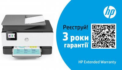 HP OfficeJet Pro 8023 with Wi-Fi (1KR64B)