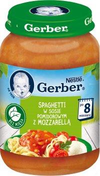 Упаковка пюре Gerber Рагу овочеве зі спагеті та сиром моцарела в томатному соусі 12x190 г (7613035507173)